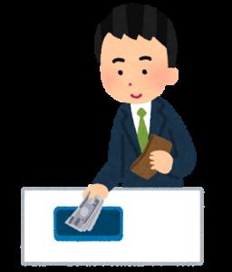 都道府県収入証紙の販売場所一覧